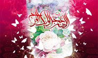 http://yasintaha.persiangig.com/image/allahomma-6-n2.jpg