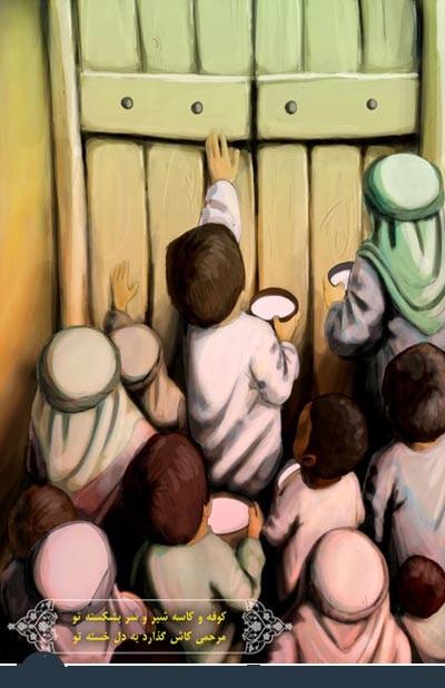 جايگاه اکرام در تعاليم اسلامي