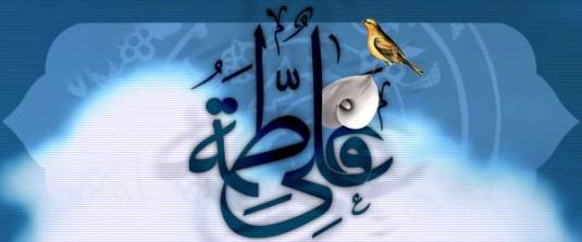 امام علی,حضرت زهرا